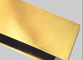 brass-sheets