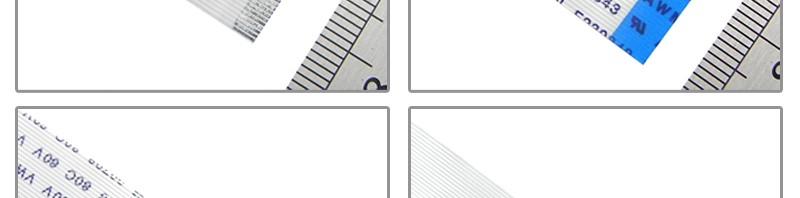 printer flat cable