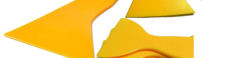 yellow scrapper